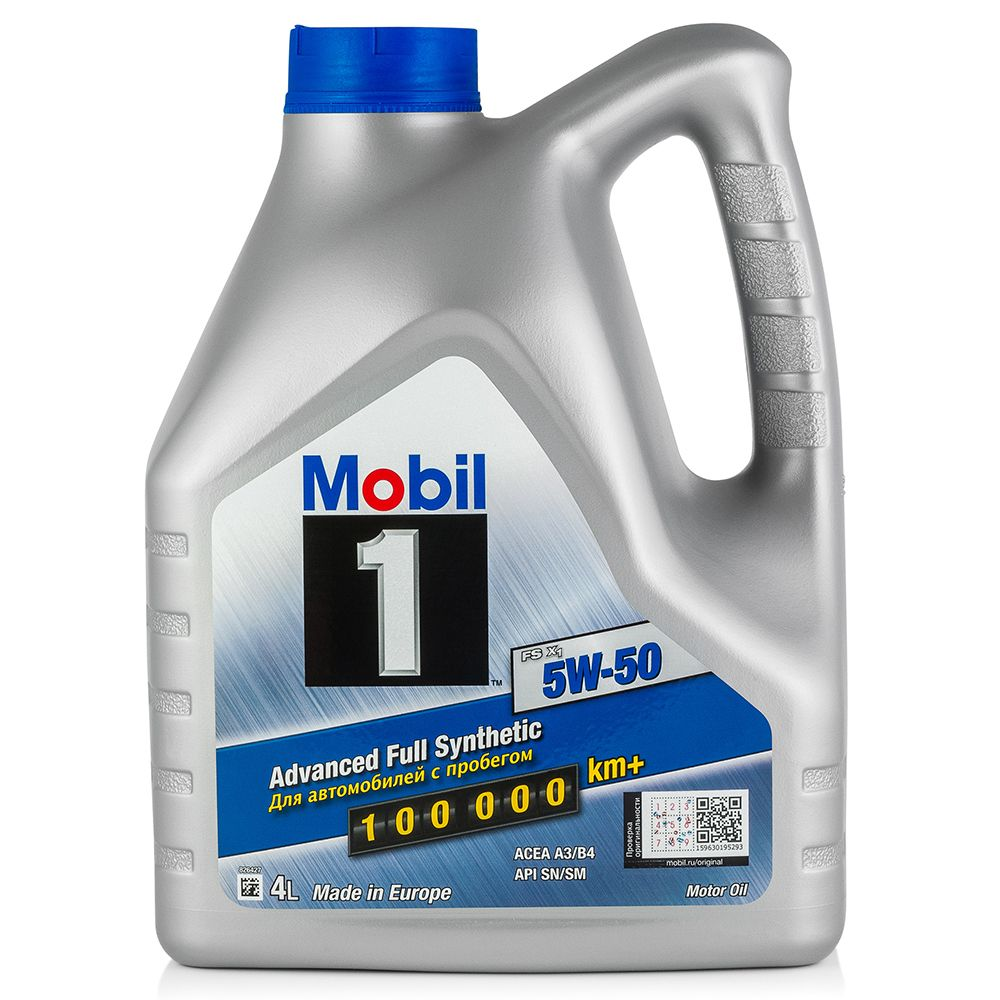 Моторное масло MOBIL 1 FS X1 5W50 4L (153638)