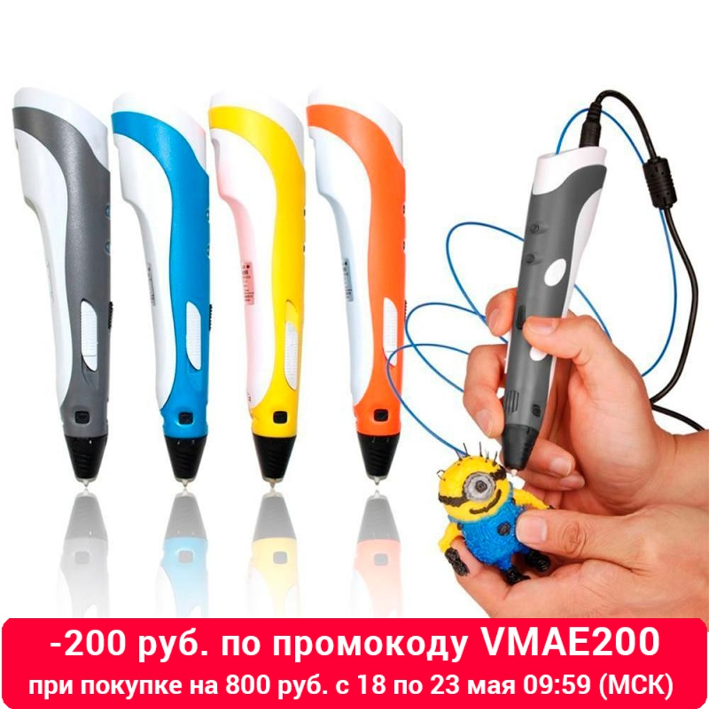 3D Pen Original DIY 3D Printing Pen With  Creative Toy Gift For Kids Design Drawing