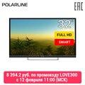 TV 32 POLARLINE 32PL53TC-SM Full HD Smart TV 3039inchTV dvb dvb-t dvb-t2 digital
