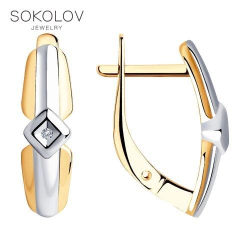Серьги SOKOLOV из серебра с бриллиантами|Серьги-подвески|   | АлиЭкспресс