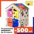Бизиборд Бизидом AliceToys Модель 4 со светом. 40х40х50 см. Развивающие игрушки для мальчиков и девочек. Монтессори.