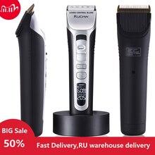 רוחה חשמלי שיער קליפר נטענת שיער גוזם טיטניום קרמיקה להב LCD תצוגת סלון גברים שיער חיתוך בארבר מכונת
