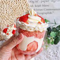 满满少女心的草莓抱抱杯的做法图解17