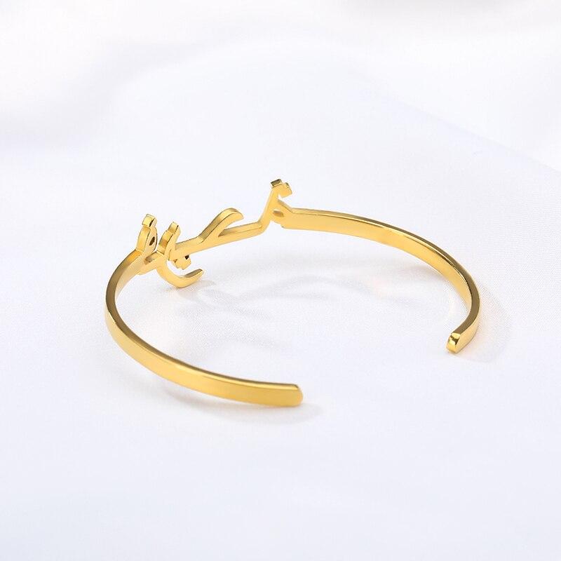 Custom Arabic Name Letter Bangles Bracelets Women Men Silver Gold Chain Stainless Steel Personalized Islamic Jewelry Best Gift