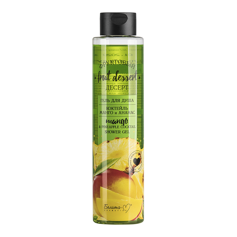 Fruit Dessert Shower Gel Cocktail Mango And Pineapple 400g