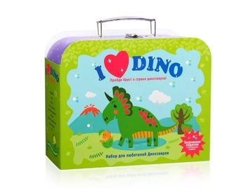 Set for creativity I love dinosaurs gift in a suitcase tr-112