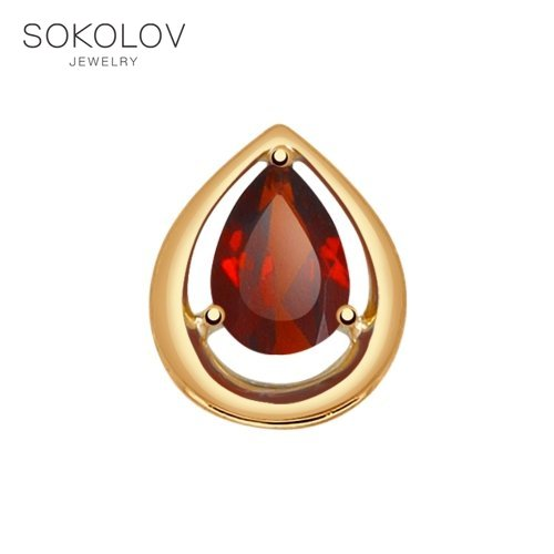 Suspension SOKOLOV Gold With Garnet Fashion Jewelry 585 Women's Male