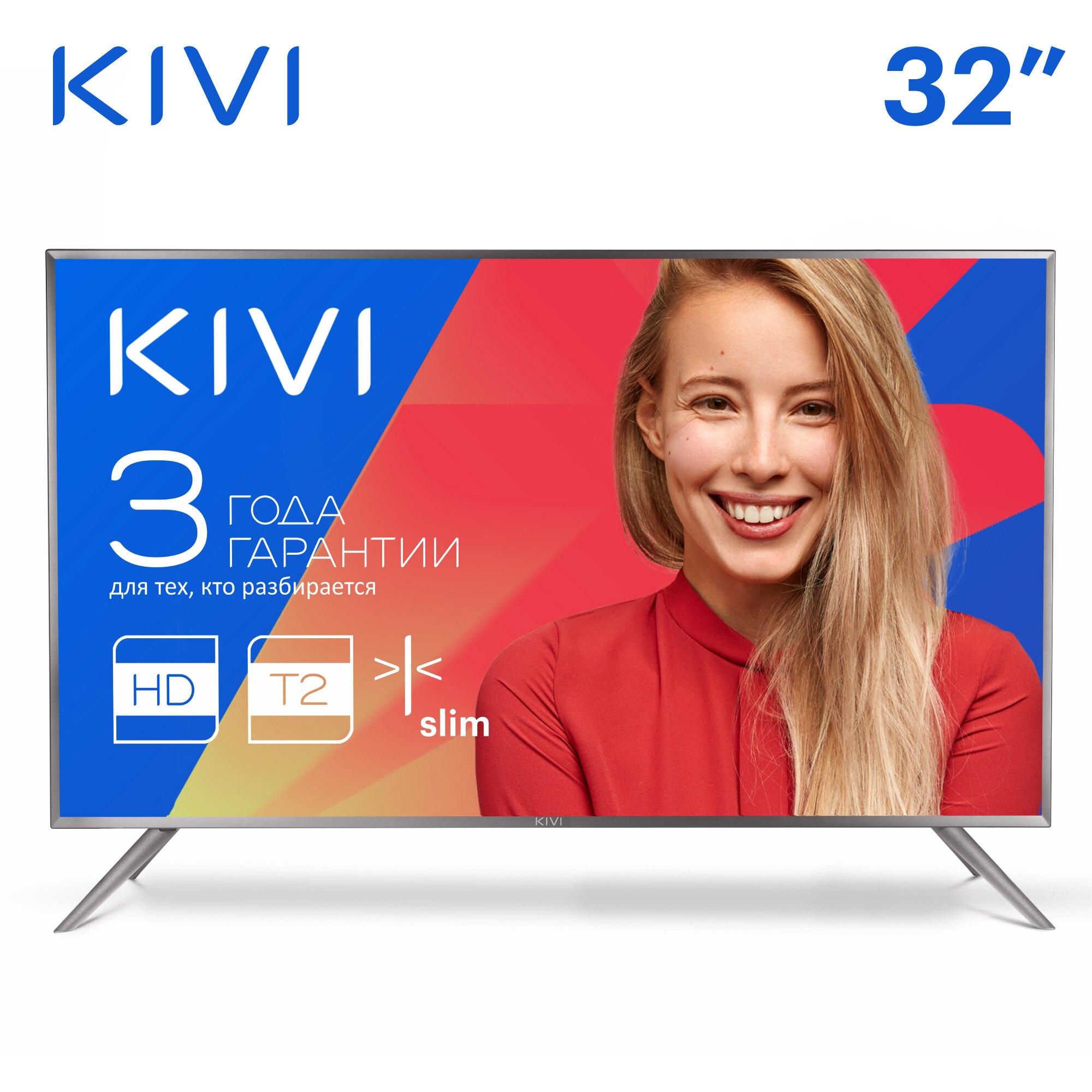 Televisore LED KIVI 32HB50GR HD Tv 32inchTv digitale dvb dvb-t dvb-t2