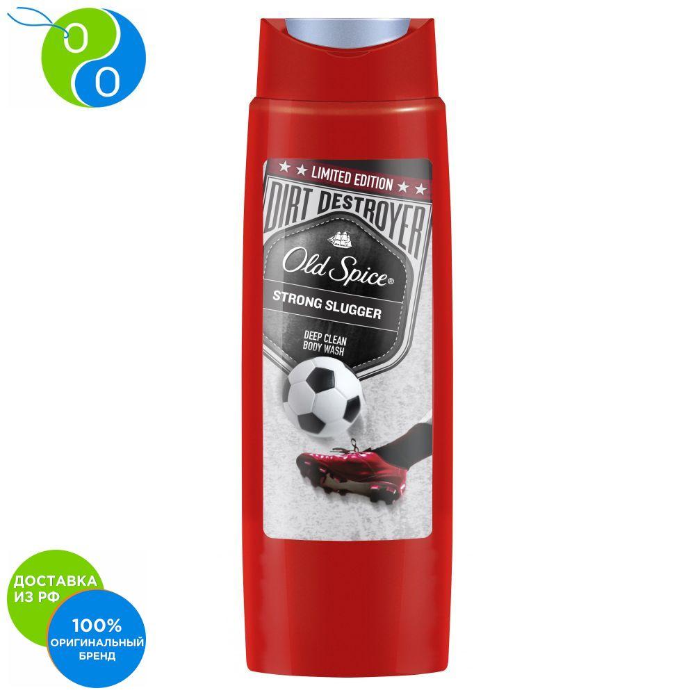 Shower Gel super-Old Spice flavor Strong slugger 250 ml,shower gel, shower gel for men, men's shower gel, shower gel for men, how to give the body a pleasant fragrance, masculine, old spice, shower gel old spice, old s стоимость