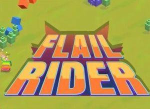梿枷车手(Flail Rider)