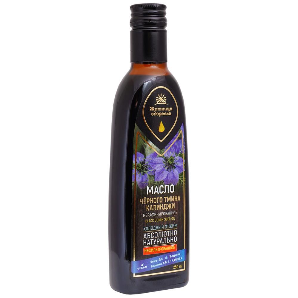 Масло из семян черного тмина Калинджи 250 мл. Житница здоровья стекло