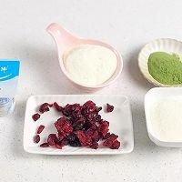 酸奶片的做法图解1