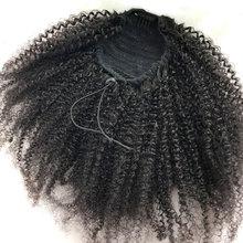 Мода леди афро кудрявые вьющиеся волосы Топ конский хвост Человеческие волосы remy шнурок хвост с 2 зажимами