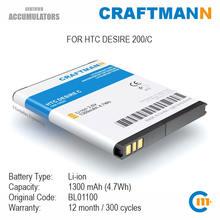 Аккумулятор 1300 мАч для htc desire 200/c (bl01100)