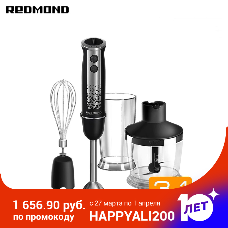 Blender submersible REDMOND RHB-2913 immersion with wisk chopper Shredder machine Household appliances for kitchen smoothies