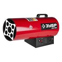 Пушка тепловая газовая ЗУБР ТПГ-33000_М2(33 кВт, помещение до 700 м, регулировка подачи топлива, автоотключение