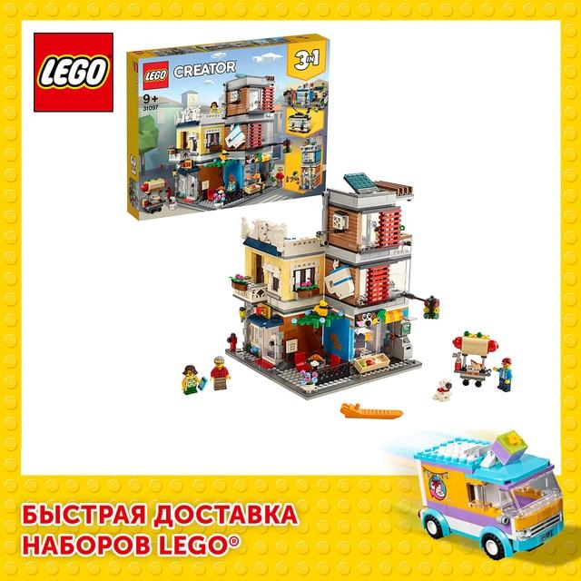 Конструктор LEGO Creator Зоомагазин и кафе в центре города 1