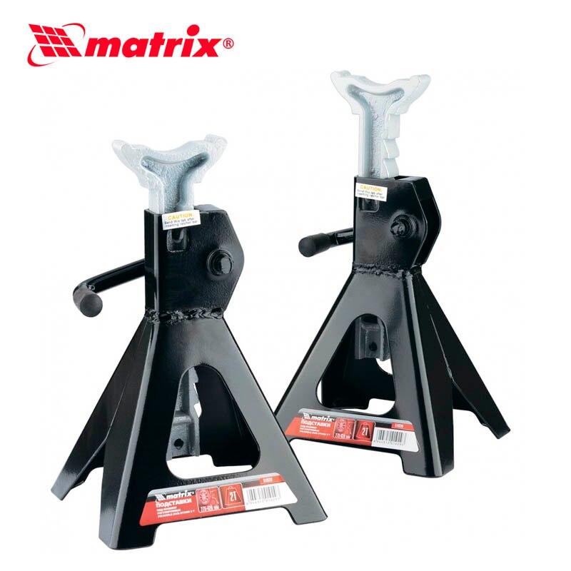 Подставки под машину регулируемые, 3 т, H подъема 295-425 мм, 2 шт Matrix 51623