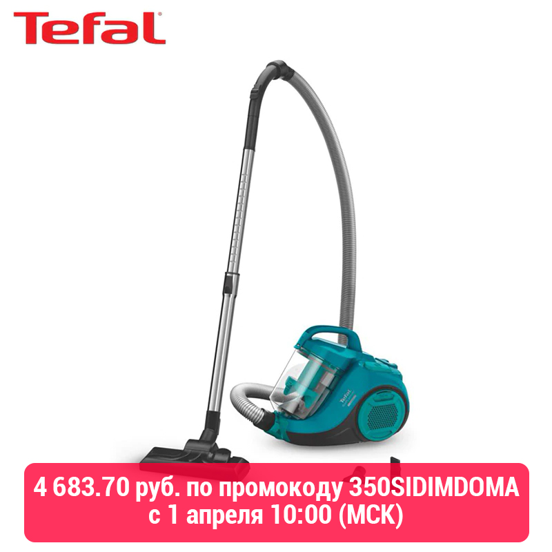 Bagless Vacuum Cleaner Tefal Swift Power Cyclonic TW2922