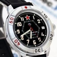 Watch Vostok Commander 431744 Army symbol