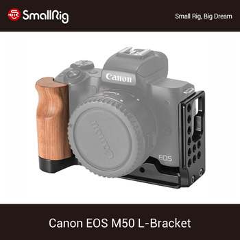 SmallRig M50 L Bracket Plate for Canon EOS Shaped Mounting Quick Release  With Wooden Handle - 2387