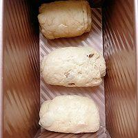 葡萄干肉桂面包的做法图解13
