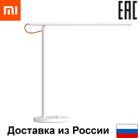 Table Lamp Xiaomi Mi led desk lamp 1 s Ru EAC