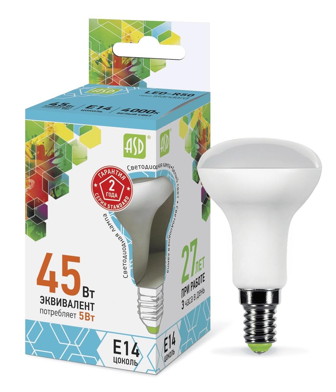Lamp Led Led-r50-standard 5w 160-260v E14 4000 K 450lm ASD 4690612001517