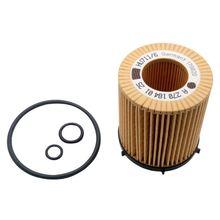 MANN Motor Öl Filter HU711/6z C E CLA-Klasse 2701800109 2701800009 2701840125 A2701800109 A2701800009 A2701840025