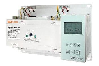 Automatic input unit reserve bavr 3 p 630/400 a TDM