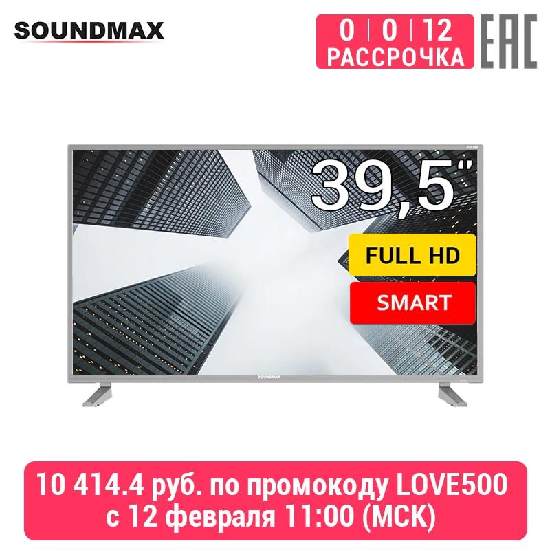 TV 39,5