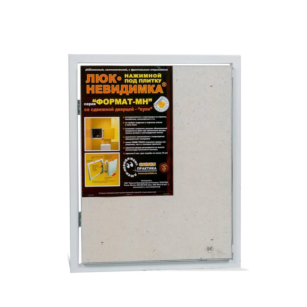 Steel Hatch For Tiles With Sliding Door Format MN 40-50