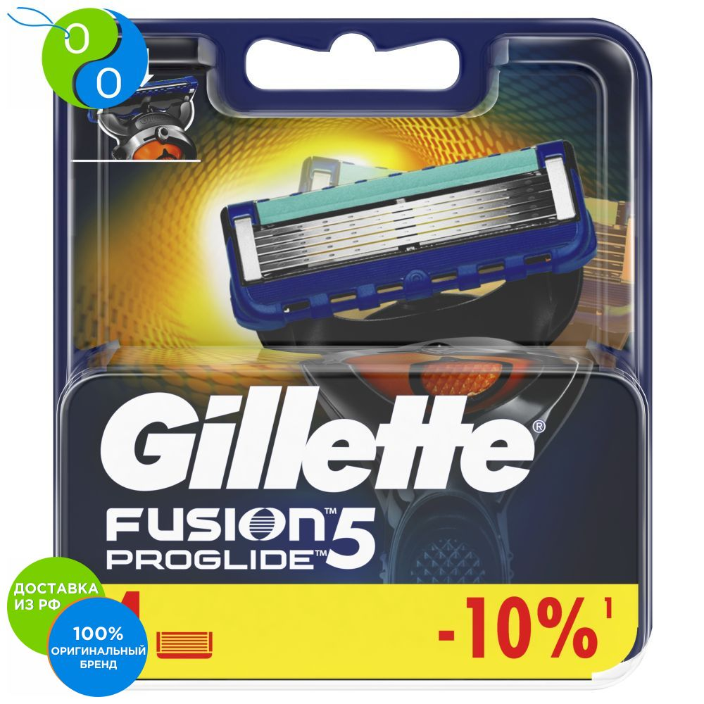 цена на Interchangeable cassettes Gillette Fusion5 ProGlide 4 pcs.,removable cassette, gillette, fusion5, proglide, flexball, tapes, tools, interchangeable, blades, razor blades for men, blades for men's razors, removable cart
