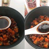一锅端的美味腊八焖饭的做法图解8