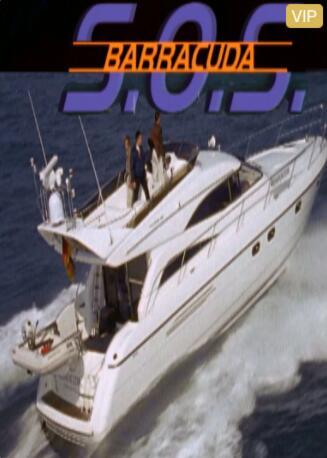 海上惊鱼:非法交易
