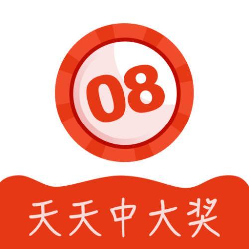 4887王中王鉄算盘招财猫