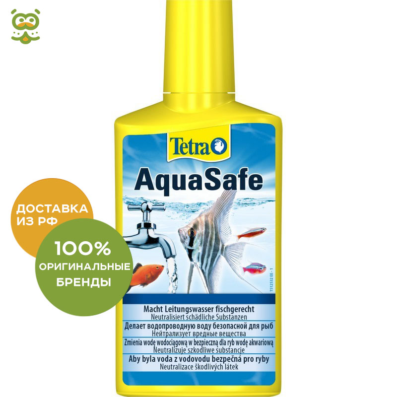 Tetra Aquasafe Air Conditioning For Training Water Filter, 250 Ml.