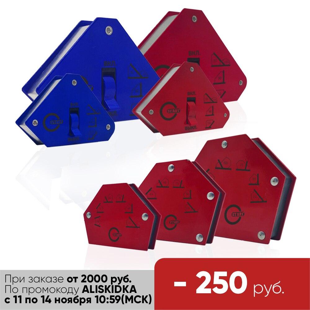 Welding magnet 25-95LBS, on/off ...