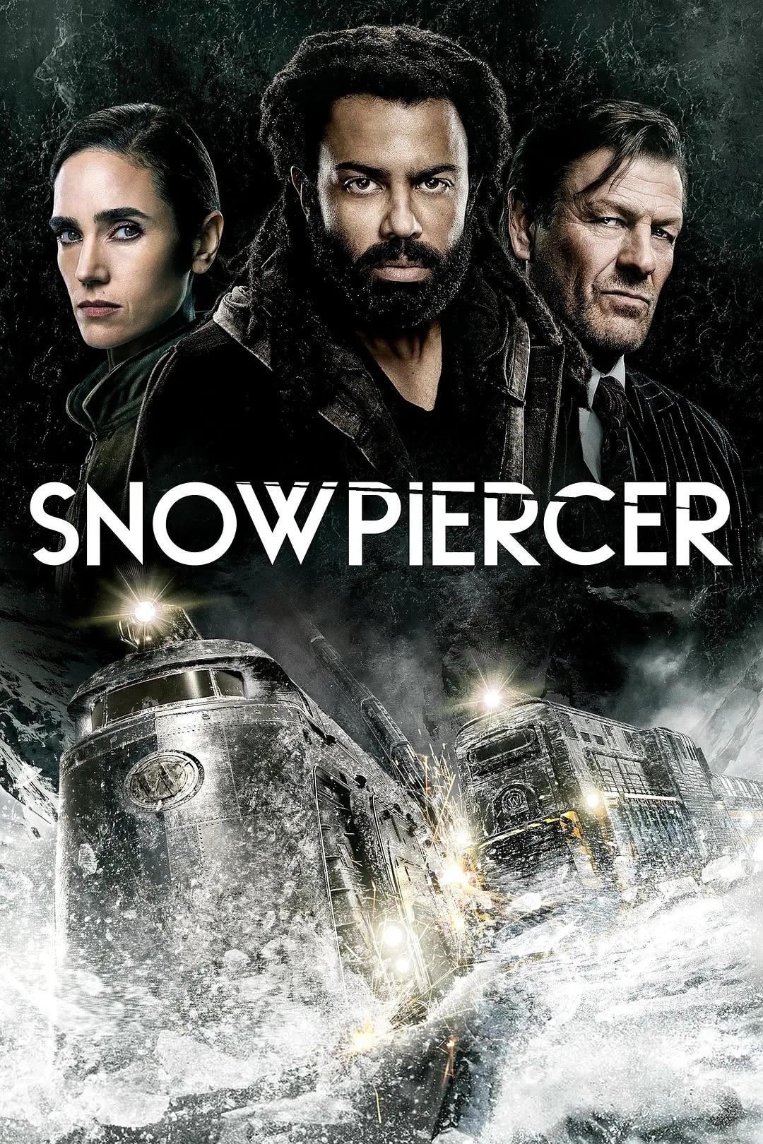 雪国列车(剧版)第二季