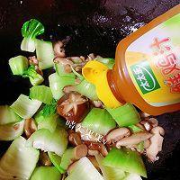 快手鲜美的素菜——鸡汁香菇青菜+太太乐鲜鸡汁芝麻香油的做法图解7