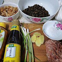 #太太乐鲜鸡汁芝麻香油#梅干菜肉烧饼的做法图解6