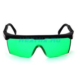 Goggles protective 405nm 445nm 450Nm