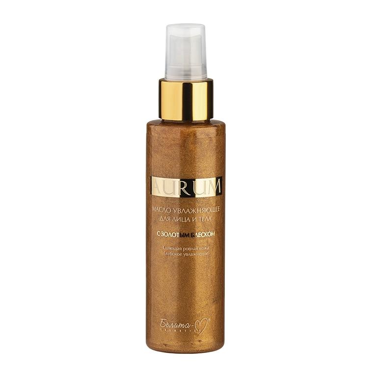 Aurum huile hydratante pour visage et corps aux paillettes d'or 110g