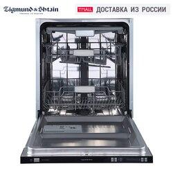Lavaplatos Zigmund & Shtain DW 129,6009 X electrodomésticos principales electrodomésticos lavaplatos/lavaplatos
