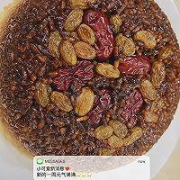 #福气年夜菜#红糖糯米饭的做法图解6