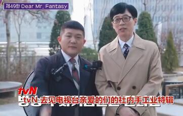 3月25日刘在街头20200325期