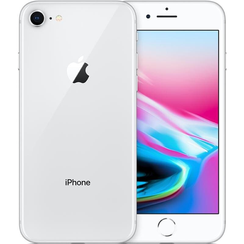 IPhone 8 シルバー 64 ハードギガバイトシルバー 64 ハードギガバイト|携帯電話| - AliExpress