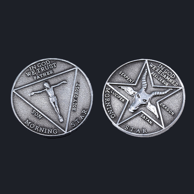 Lucifer Morning Star Satanic Coin Keychains Ancient Silver Badge Specie Key Chain Men Prop Cosplay Accessories With Box Gift