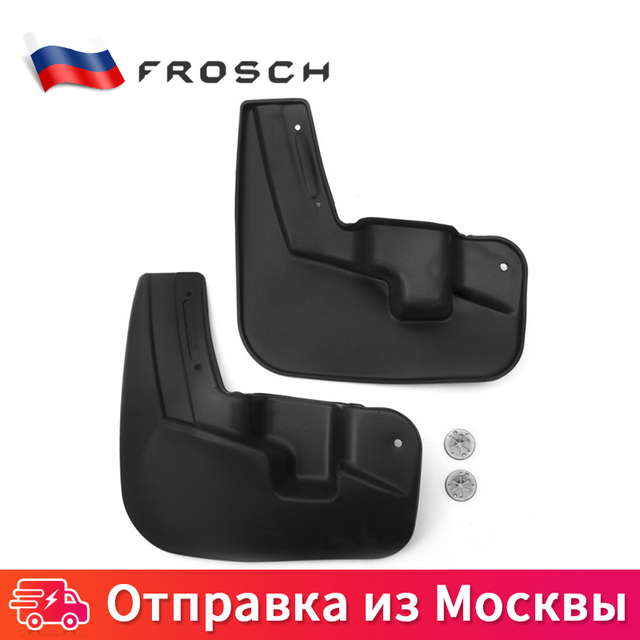 2 шт. передние Брызговики брызговики для автомобиля брызговика щитки аксессуары For RENAULT Kaptur 2016- стандарт