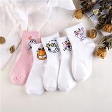日本かわいい女性動物漫画のチューブソックスかわいい卵ウサギパンサー綿靴下女性と女性ピンク乳白色ソックス